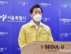 오세훈 첫 국무위 출석날 '방역전문가' 부른 與…정책제동 시사