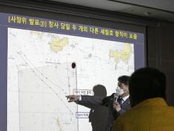 [사진] 사참위 '국정원 세월호 관련 64만건 자료 열람 중'