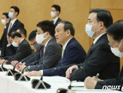 """[사진] 스가 총리 """"후쿠시마 오염수 해양 방류가 현실적"""""""
