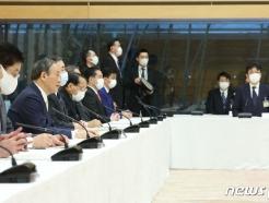 [사진] 각료회의서 발언하는 스가 일본 총리