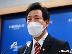 [사진] 오세훈, 국무회의 발언 관련 브리핑