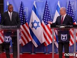 [사진] 기자회견하는 이스라엘 총리와 오스틴 美 국방