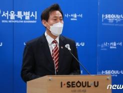 [사진] 오세훈 서울시장, 국무회의 발언 관련 브리핑