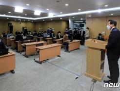 [사진] 오세훈 시장, 국무회의 발언 관련 브리핑