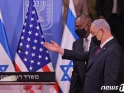 [사진] 네타냐후 이스라엘 총리 안내받는 오스틴 국방
