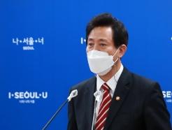 [사진] 국무회의 관련 브리핑하는 오세훈 시장