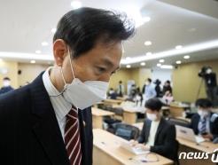 [사진] 브리핑 마친 오세훈 서울시장