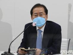 """홍준표 """"DJ·노무현 '북핵 강화', 문재인 '북핵 완성' 초래했다"""""""