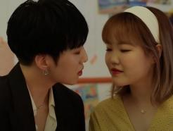 """강승윤 """"신곡 '뜸' 뮤비서 이수현 남친 역…나만 진심이었다"""""""