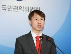 [사진] '공익신고자 보호법' 관련 브리핑