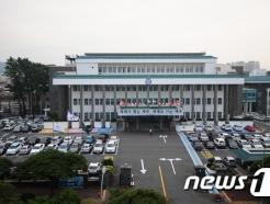 제주, UN기후변화협약 총회 유치 위한 100만인 서명운동 전개