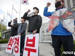[사진] 가습기 살균제 피해 책임 촉구 기자회견
