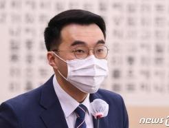 """김남국 '좌표찍기' 논란에 野 """"그게 소통이냐…맛 좀 보라는 것"""""""