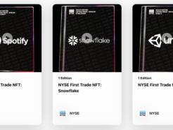 크립토닷컴, 쿠팡-로블록스 등 NYSE 상장 기업 NFT 발행