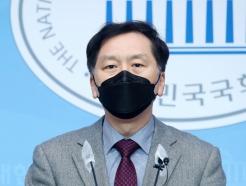 """김기현 """"나도 '내부총질'한다는 욕들어…여야 초선의원 응원"""""""