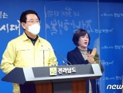 """김영록 지사 """"일본 원전 오염수 방출시 수산물 수입 중단해야"""""""