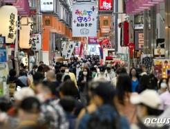 日오사카 하루 확진자, 사상 최초로 1000명 돌파(상보)