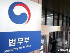 정부 '적극행정' 추진 공무원 민사·형사사건 법률지원 근거 마련