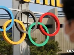 [사진] '도쿄올림픽 100일 앞으로'