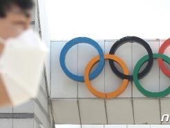 [사진] '도쿄올림픽 D-100, 日국민 72% 취소나 재연기해야'