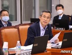 """김승남, 공인중개사법 개정안 발의…""""의뢰인 권익 강화"""""""