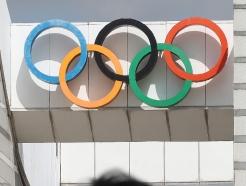 [사진] '도쿄올림픽 100일 앞으로 다가와'
