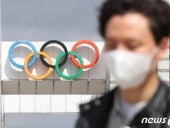 [사진] '100여일 앞으로 다가온 도쿄올림픽'