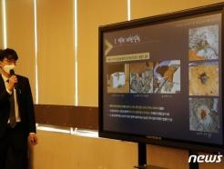 [사진] 이상옥 한국전통문화대학교 교수 '벽체 재현실험 방법 설명'