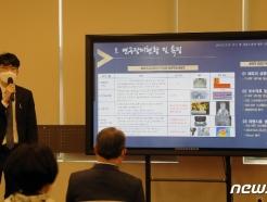 [사진] 탄흔 발견 실험 방법 설명하는 이상옥 한국전통문화대학교 교수