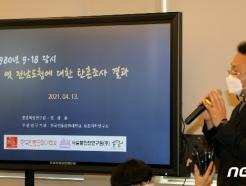 """[사진] 김도형 옛전남도청복원추진단장 """"구도청서 5·18 탄흔 찾았다"""""""