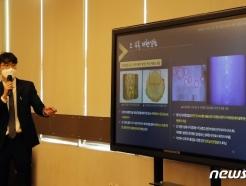 [사진] 이상옥 한국전통문화대학교 교수 '수목 재현실험 방법 설명'