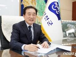 """송기섭 진천군수 취임 5년 """"지역경제 체질변화 주력"""""""