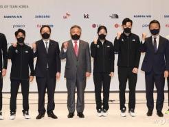 도쿄올림픽 G-100 미디어데이