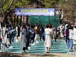 """""""아이들 위해""""…인천 연수구 14~15일 유치원 50곳 전수 검사"""