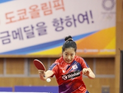 [사진] 신유빈 '도쿄올림픽 금메달을 향해'