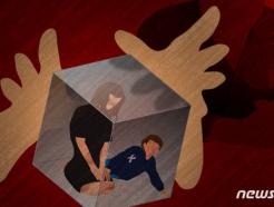 2살 아들 뺨 때리고 아내 흉기로 협박…30대 아빠 '징역 1년'