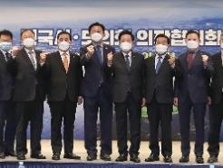 [사진] 전국시도의회희장협의회 '국가폭력트라우마치유센터 설립' 촉구 건의안 채택