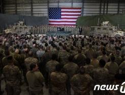 미군 이어 나토군도 9월 아프가니스탄서 20년만 철군