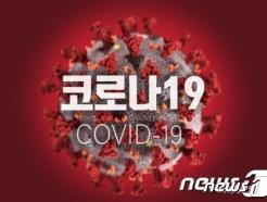 제천서 원주 사설합창단 관련 중·고생 3명 확진