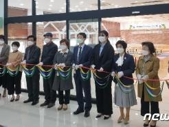 청암대학교, 복합학습문화공간 '드림 라운지' 개소