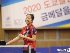 [사진] 신유빈 '금빛 미소'