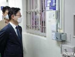 [사진] 박범계 법무부 장관, 청주여자교도소 방문