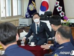 [사진] 교정시설 찾은 박범계 법무부 장관