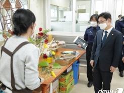 [사진] 청주여자교도소 찾은 박범계 장관