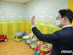 [사진] 교정시설 둘러보는 박범계 법무부 장관