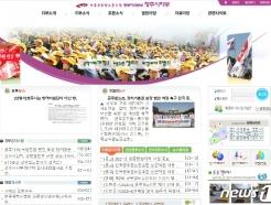 """청주시 노조, 道 방역지원단 파견 반발…""""감시단 아닌 현장인력 필요"""""""