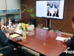 [사진] 뉴질랜드 통장장관 회의 참석한 유명희 본부장