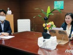 [사진] 화상회의 참석한 유명희 통상교섭본부장