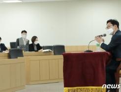 [사진] 강의하는 박범계 장관