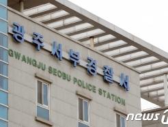 '고속도로 50㎞ 스토킹男' 구속…타 지역 범행도 추가